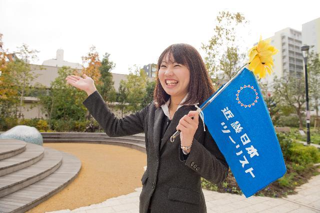 「旅行、人が好きな人歓迎*」国内・海外添乗員募集 資格取得支援制度あり